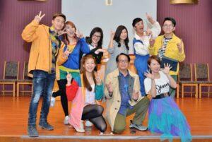 2021年度與香港永恆音樂事工 (EMM) 的合辦聚會