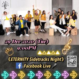 ETERNITY FB Live